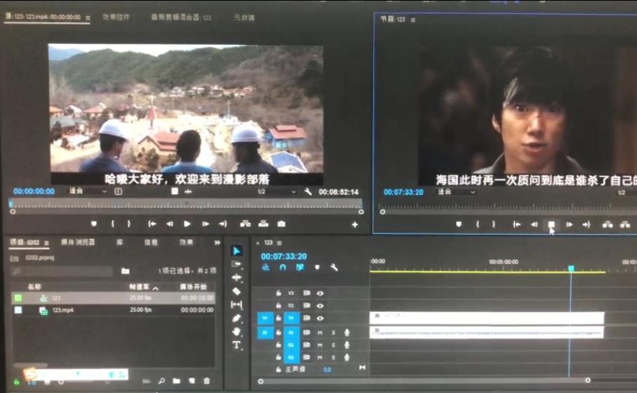 学习视频剪辑